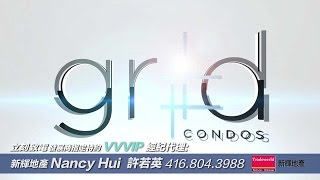 GRID CONDOS TV COMMERCIAL - CANTONESE
