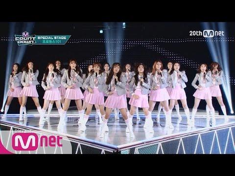 Video Produce101(프로듀스101) -