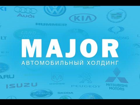 Video of Major Auto