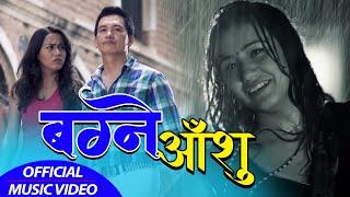 Download Lagu Bagne Aansu by Raj Sigdel बग्ने आँसु जसो तसो थमाउँदै छु    New Gazal 2072    Bindabasini Music Mp3