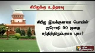 supreme court ordered to the CBI