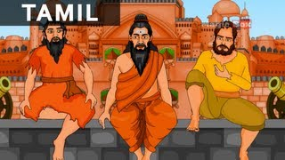 Nothing is Permanent - Animated / Cartoon Stories Akbar and Birbal in Tamil