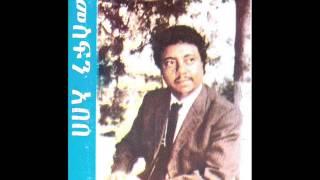 Mesfin Abebe - Tey Tey. (Traditional Melody)