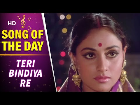 Video Teri Bindiya Re (HD) -  Abhimaan Song - Amitabh Bachchan - Jaya Bhaduri download in MP3, 3GP, MP4, WEBM, AVI, FLV January 2017
