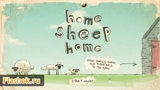 Видеообзор Home Sheep Home