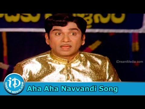 Aha Aha Navvandi Navvandi Manasu Song - Muddula Mogudu Movie Songs - ANR - Sridevi - Suhasini
