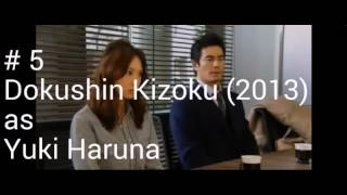 Nonton 5 Latest Keiko Kitagawa Dramas Film Subtitle Indonesia Streaming Movie Download