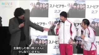 ポン・ジュノ監督、森脇健児、団長安田/『スノーピアサー』公開直前プレミアイベント