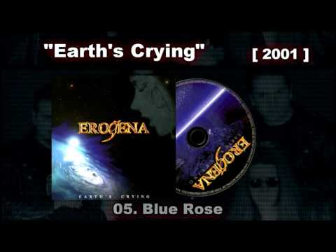 EROGENA - Earth