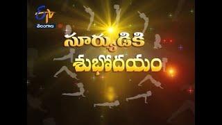 International Yoga Day | Sukhibhava | 21st June 2017 | Full Episode | ETV Telangana