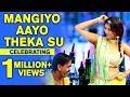 Mangiyo Aayo Theka Su VIDEO Song | Ramavtar Marwadi | New Rajasthani Song | 1080P HD | 2016