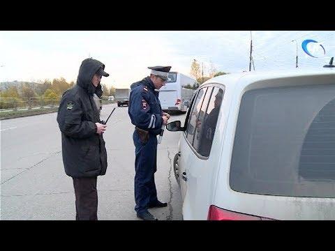 На съезде с Колмовского моста в очередной раз прошел рейд правоохранителей по неплательщикам