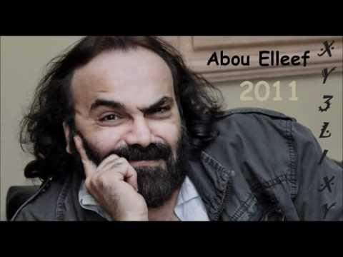 abou el leef (видео)