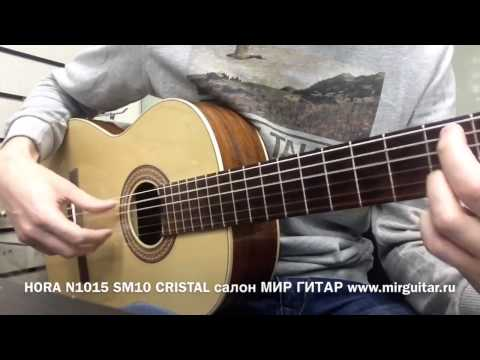 Hora N1015 SM10 Cristal (видео)