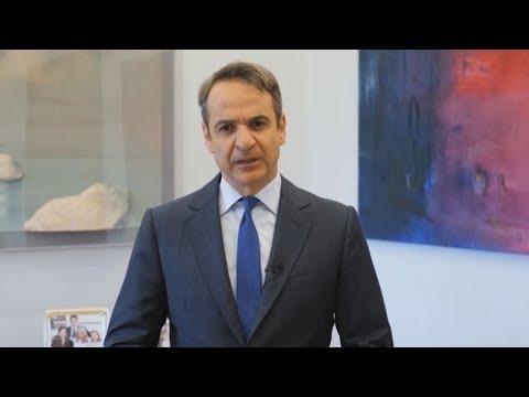 Δήλωση Κυριάκου Μητσοτάκη για τις προσβλητικές αναφορές του κ. Τσίπρα προς τους Έλληνες πολίτες