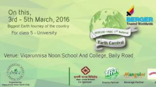 Download Lagu Viqarunnisa Noon School College Earth Club Them