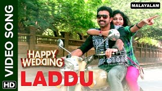 Laddu Video Song From Happy Wedding
