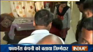 Bhilai India  City pictures : Couple Commits Suicide After Poisoning Children in Bhilai - India TV