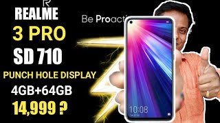 Realme 3 Pro With Punch Hole Display