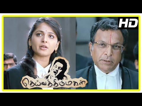 Video Deiva Thirumagal Emotional Court Scenes | Vikram | Anushka | Amala Paul | Santhanam | Baby Sara download in MP3, 3GP, MP4, WEBM, AVI, FLV January 2017