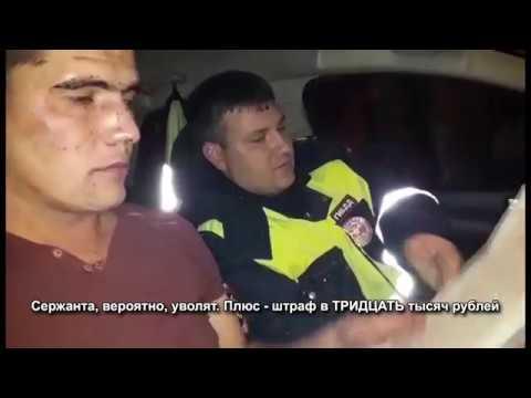 Появилось видео задержания нетрезвого сотрудника Росгвардии за рулем