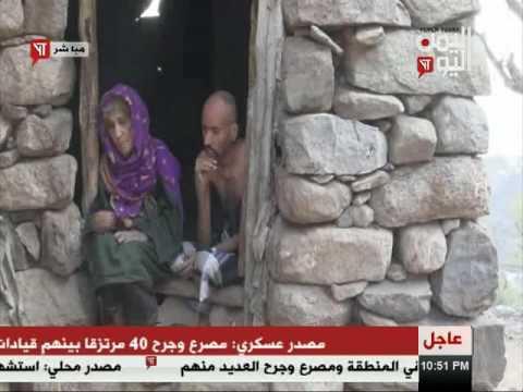 تغطية خاصة معا لمواجهة المجاعة 6