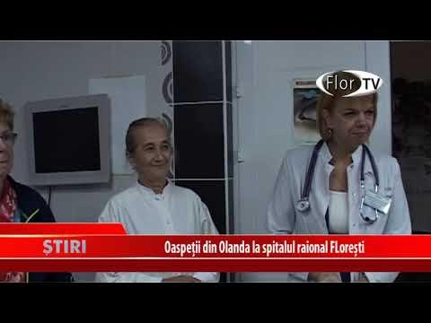 Oaspeții din Olanda la spitalul raional FLorești