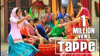 Nonton Tappe | Gelo | Jaspinder Cheema, Pavanraj Malhotra | Releasing on 5th August Film Subtitle Indonesia Streaming Movie Download