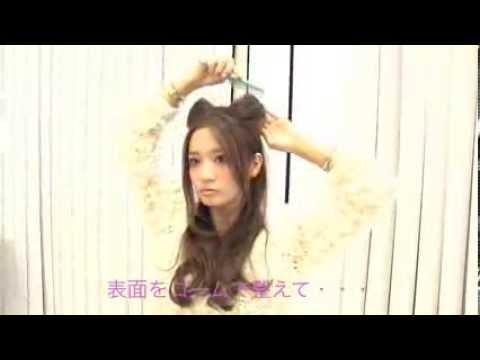 猫耳アレンジヘア☆やってみよ〜〜♪♪