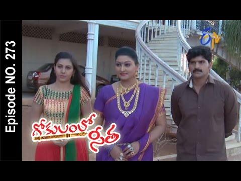 Gokulamlo-Seeta--16th-April-2016--గోకులంలో-సీత-–-Full-Episode-No-273