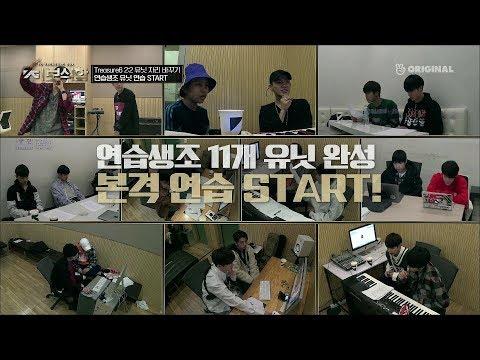 YG보석함 EP.6|최초 탈락자 발생! 2:2 유닛 대결!!