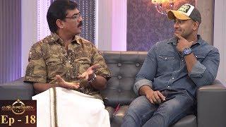 Video #Nakshathrathilakkam | Ep 18 - With Vijayaraghavan & Unni Mukundan  | Mazhavil Manorama MP3, 3GP, MP4, WEBM, AVI, FLV Maret 2019