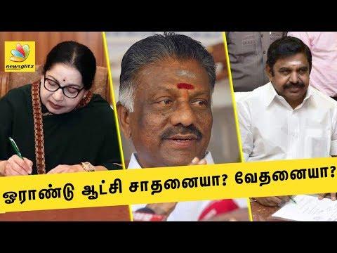 One year Govt Achievements   Tamil News, EPS, OPS, Jayalalitha