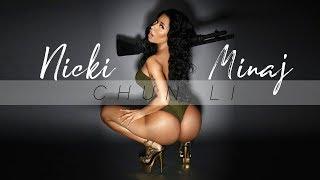 Nicki Minaj - Chun-Li (Brevis Remix)