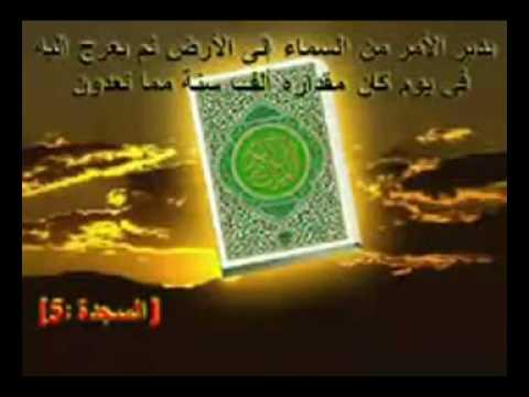 معجزات الأرقام في القرآن الكريم