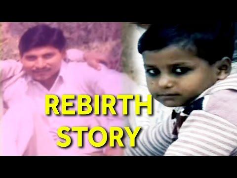 Video SHOCKING! Rebirth Story of Man in Uttar Pradesh download in MP3, 3GP, MP4, WEBM, AVI, FLV January 2017