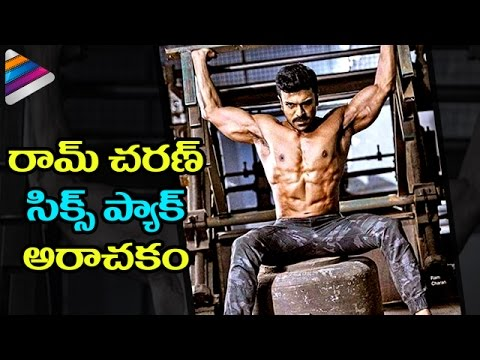Ram Charan Workout for Six Pack Body
