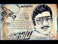 Brahmastram 1986 film