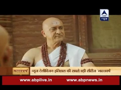 Bharatvarsh: Episode 2: Story of Chanakya, the author Arthashastra (видео)