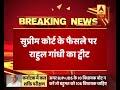 Mallikarjun Kharge Is 100 Percent Sure Of Congress Win | ABP News - Video