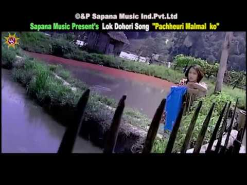 New Nepali  Song Pachheuri Malmal Ko || HD|| [Official Vifeo] By Bishnu Majhi Ft.Jharana Thapa