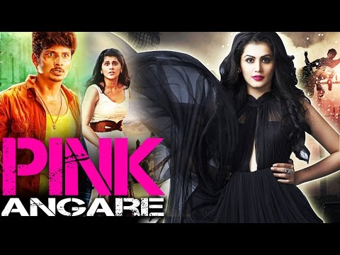 PINK Full Movie (2016) Star's Pink Angaare - Taapsee Pannu | Full Hindi Dubbed Movie