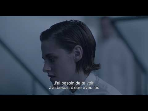 Equals (VOST)