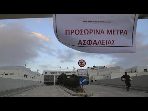 Κύπρος – Covid-19: Τέσσερα νέα κρούσματα – Διάγγελμα Αναστασιάδη το βράδυ…