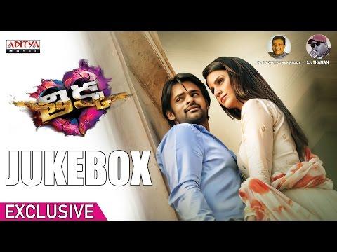 Thikka Full Songs Jukebox || Sai Dharam Tej, Larissa