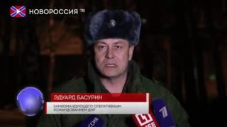 Экстренное заявление Эдуарда Басурина (+18)
