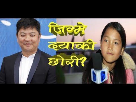 Video जिग्मे दयाहाङकी सुपुत्री   Jigme Chhyoki Ghishing becomes Dayahang Rai daughter download in MP3, 3GP, MP4, WEBM, AVI, FLV January 2017