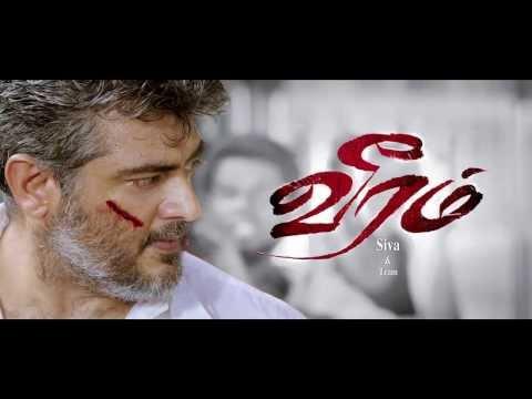 Veeram Official HD Trailer