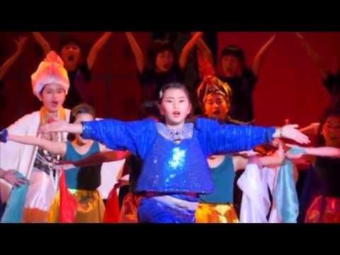 長浜小学校合唱団 第4回定期演奏会 ミュージカル「アラジン」よりオープニング