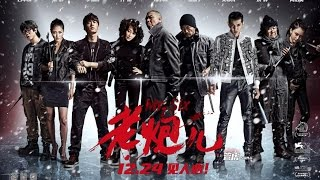 Nonton Mr Six   Starring Feng Xiaogang  Li Yifeng   Kris Wu Film Subtitle Indonesia Streaming Movie Download